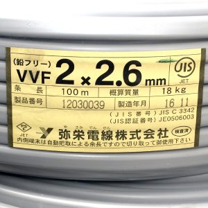 VVFケーブル2.6mm2芯の買取情報