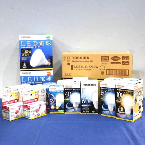 LEDランプ買取情報